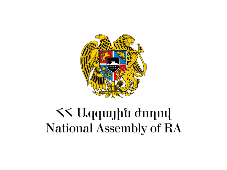 NATIONAL ASSEMBLY OF RA