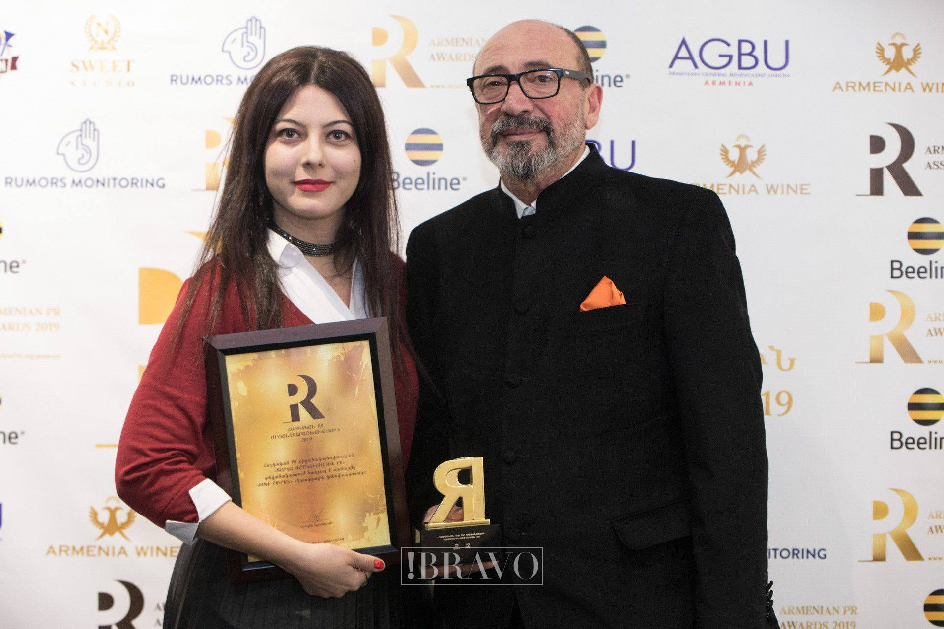 The Golden Apricot is awarded the ՛՛Cultural PR of the Year'' prize