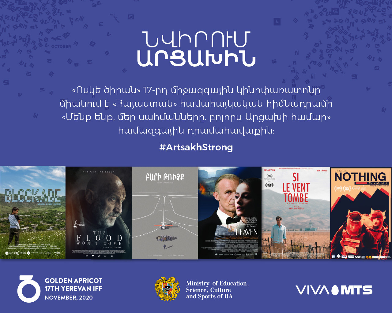 Golden Apricot to join pan-Armenian fundraiser with